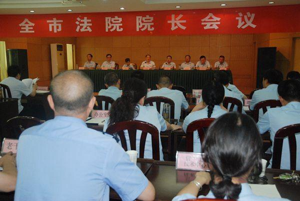 荆门中院召开全市法院院长会议