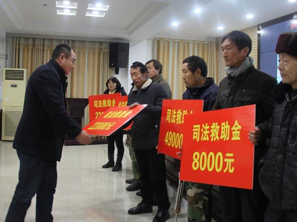 京山法院集中发放23万元司法救助金